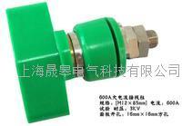 JXZ-600A型接線柱 JXZ