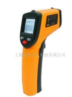 GM900紅外測溫儀 GM900