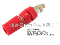 JXZ-1型接線柱 JXZ-1