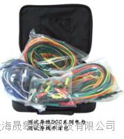 DCC-Ⅱ係列電力測試導線包 DCC-Ⅱ