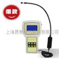 HDWG-II便攜式SF6氣體定量檢漏儀 HDWG-II