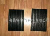 SG低壓絕緣橡膠地毯 SG