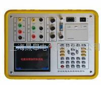YWDCY-3三相電能表現場校驗儀(台式) YWDCY-3