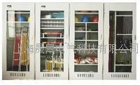 SG普通電力安全工具櫃 SG