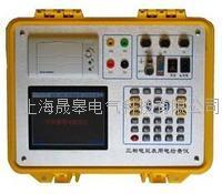 YW-FXY3多功能用電檢查儀(台式) YW-FXY3