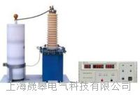 SG2677交直流超高壓耐壓測試儀 SG2677