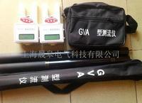 GVA-V智能拉杆式測流儀 GVA-V