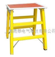 可折疊絕緣高低凳