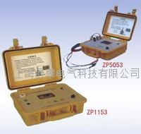 ZP5053智能型高壓數字兆歐表 ZP5053