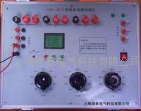 ZFRC-III三相熱繼電器測試儀 ZFRC-III