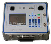 SGRH330A無線二次回路壓降測試儀 SGRH330A