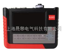 SGML860D三相多功能用電檢查綜合測試儀 SGML860D