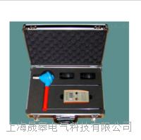 SGWG-16無線絕緣子測試儀 SGWG-16