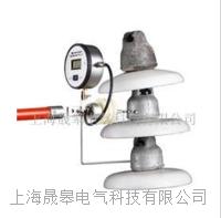 HB-VD10絕緣子分布電壓測試儀 HB-VD10