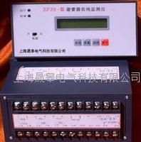 ZFJS-III避雷器在線監測儀 ZFJS-III