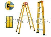 SG玻璃鋼絕緣折疊關節梯 SG