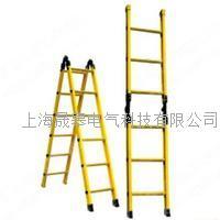 SG絕緣鋁踏步單升梯 SG