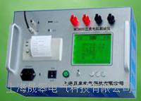 MC-20A直流電阻測試儀 MC-20A