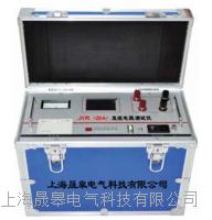 YR(50C)直流電阻測試儀 YR(50C)
