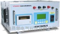 YTC316-50直流電阻測試儀 YTC316-50