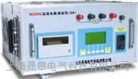 BOZRC直流電阻測試儀(2A) BOZRC