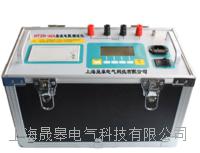 HTZR-40A直流電阻測試儀 HTZR-40A