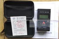 靜電電位測試儀,防雷檢測儀器設備清單 EST101