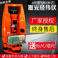 激光電子經緯儀,防雷檢測儀器設備 DJD2-J