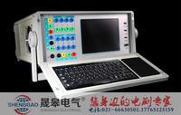 ZSWJ-2微機繼電保護測試儀 ZSWJ-2