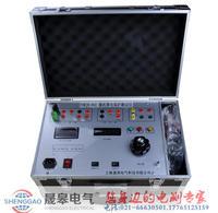 ZS-303B單相繼電保護測試儀 ZS-303B