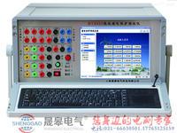 HB-K20086微機繼電保護測試儀(六路電壓,六路電流) HB-K20086