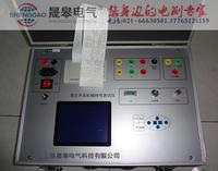KJTC-VIII 開關機械特性測試儀 KJTC-VIII