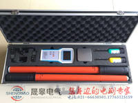 NC620無線高壓核相儀 NC620