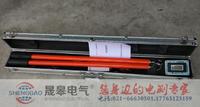 FRD-10KV高壓核相器 FRD-10KV