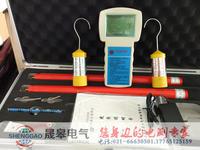 TAG-8000高壓無線核相器 TAG-8000