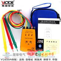VC850/VC850A三相交流電相位計 VC850/VC850A