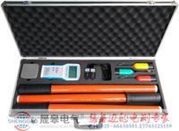 SG-8600D無線高壓相序表 SG-8600D