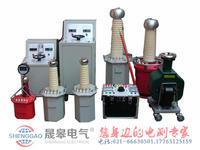 高壓試驗變壓器廠家 YCD-Y