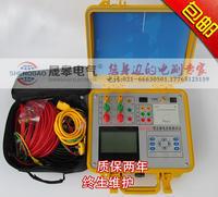BDS變壓器空載短路測試儀 BDS