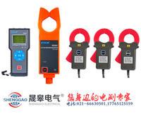 ETCR無線高壓變比測試儀 ETCR