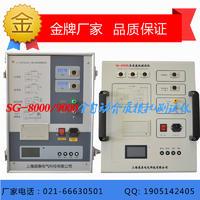 SG-9000E異頻介質損耗測試儀 SG-9000E