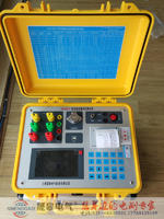 SGRL-I變壓器容量特性測試儀 SGRL-I