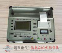 SG6228變壓器有載分接開關參數測試儀 SG6228