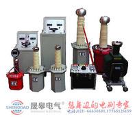 YDJ-1.5/50幹式高壓試驗變壓器 YDJ-1.5/50