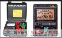 3125A 高壓兆歐表(絕緣電阻測試儀) 3125A