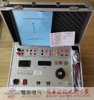 ZHDB-II繼電保護測試儀 ZHDB-II