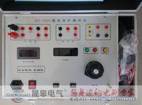 TJB-IIIA繼電保護測試儀 TJB-IIIA