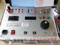 單相繼電保護測試儀生產廠家 晟皋牌