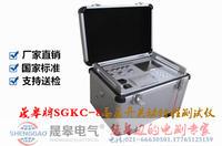 GKC係列高壓開關機械特性分析儀 GKC係列