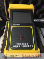 SMG3000三鉗數字相位伏安表 SMG3000